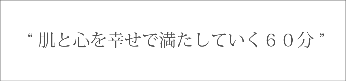 sub_title01